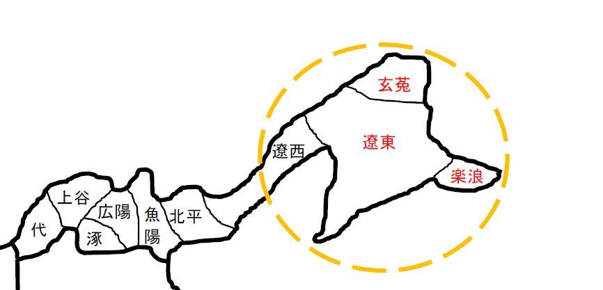 f:id:kumajisan:20200917200733j:plain