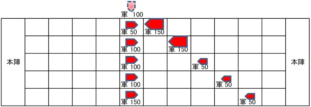 f:id:kumajisan:20200918204911j:plain