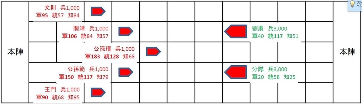 f:id:kumajisan:20201004061042j:plain
