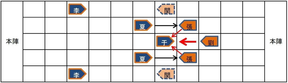 f:id:kumajisan:20201205161444j:plain