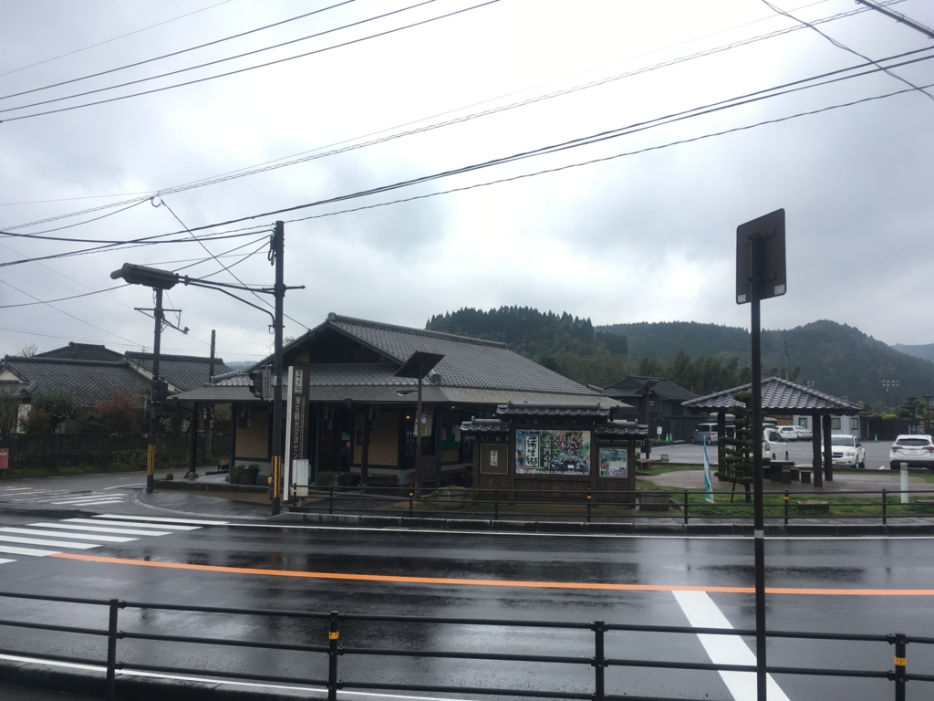 f:id:kumakago:20170412163059j:plain