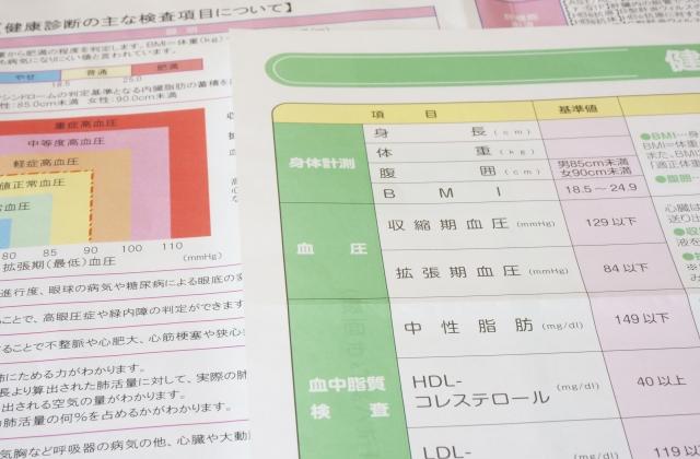 検査・メンテナンス まとめページ