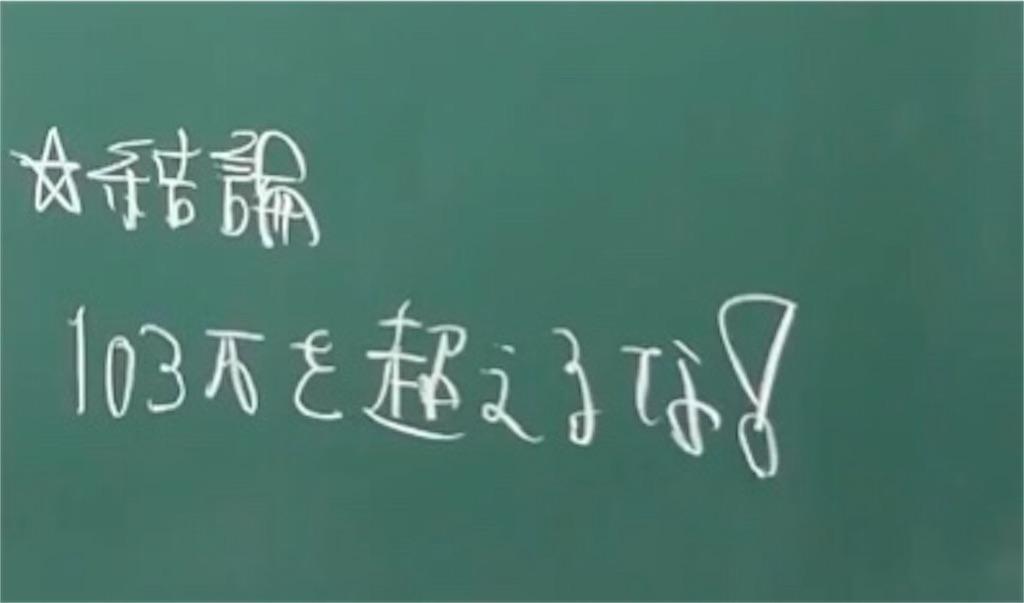 f:id:kumakatyou29:20200410163439j:image