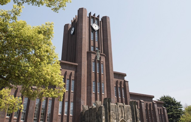 日本一の大学「東京大学」
