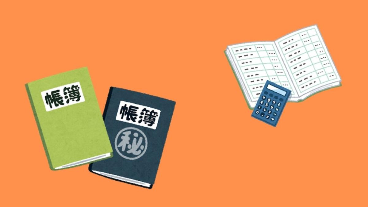 大学生 日商簿記2級