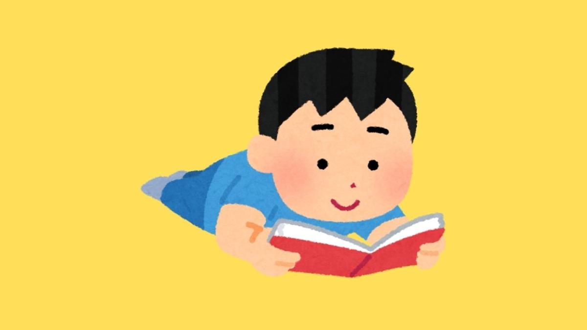 大学生やるべきこと 漫画を読む