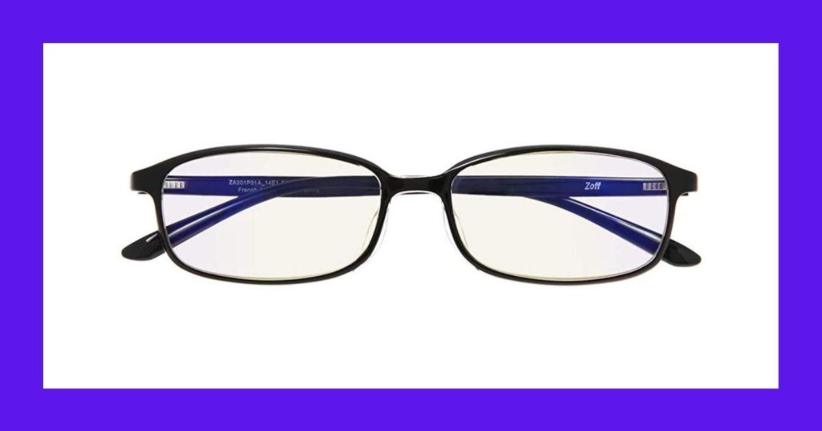 大学生 オンライン授業 ブルーライトカット眼鏡