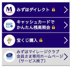 f:id:kumakazu12:20170312145011p:plain