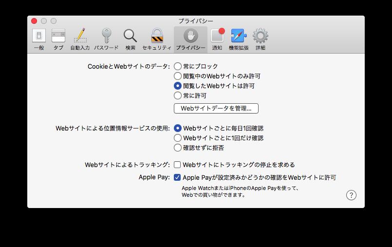 f:id:kumakazu12:20170319170735p:plain