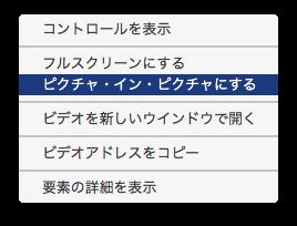 f:id:kumakazu12:20170319174355p:plain