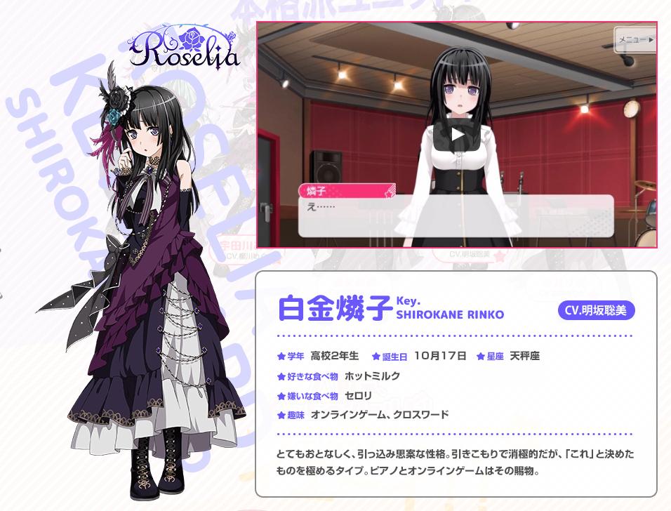 f:id:kumakazu12:20170321191635p:plain