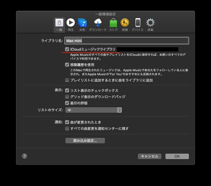 f:id:kumakazu12:20181223231328p:plain