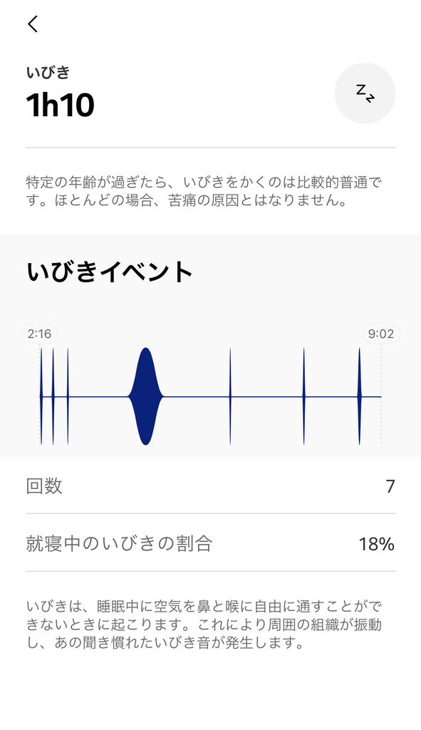 f:id:kumakazu12:20190113211643j:plain