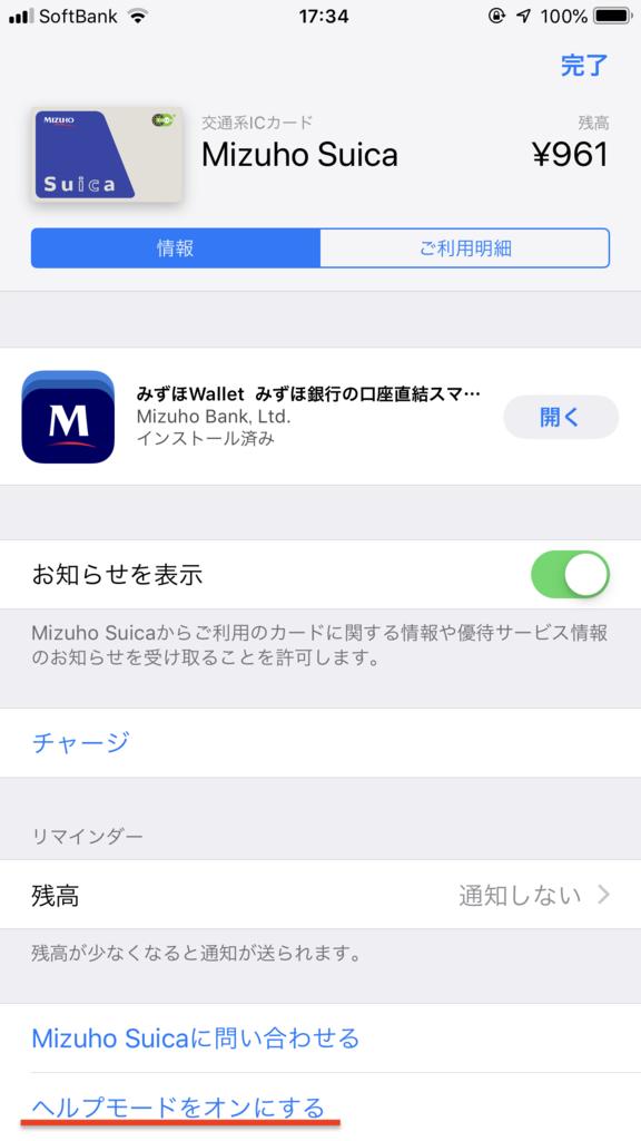 f:id:kumakazu12:20190118174003p:plain