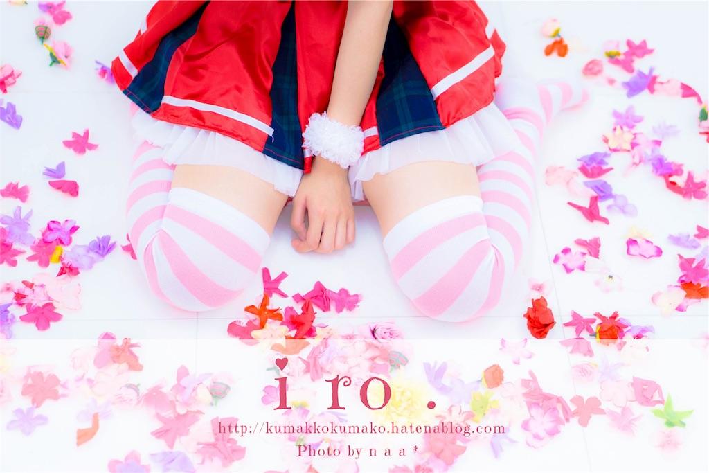f:id:kumakkokumako:20161226163109j:image