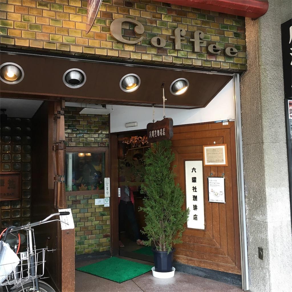 f:id:kumako613:20170910195729j:image
