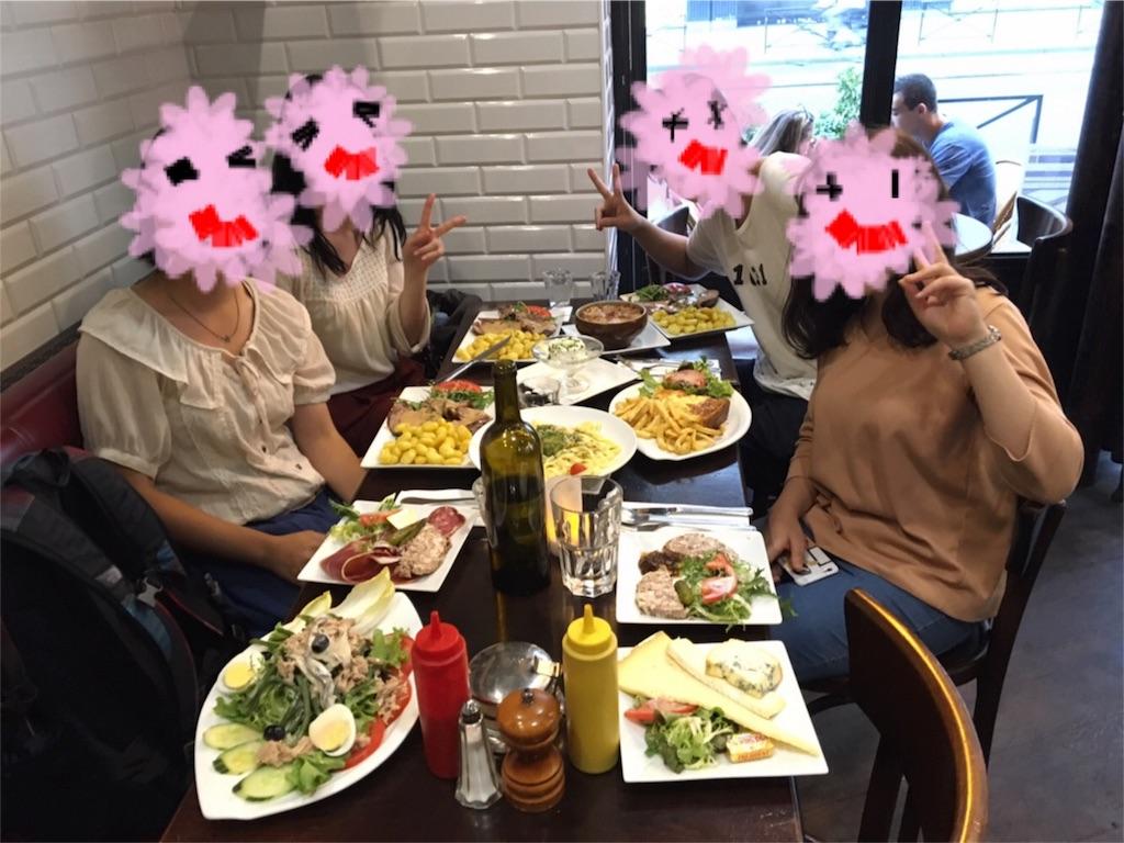 f:id:kumakoilove:20170207123430j:image