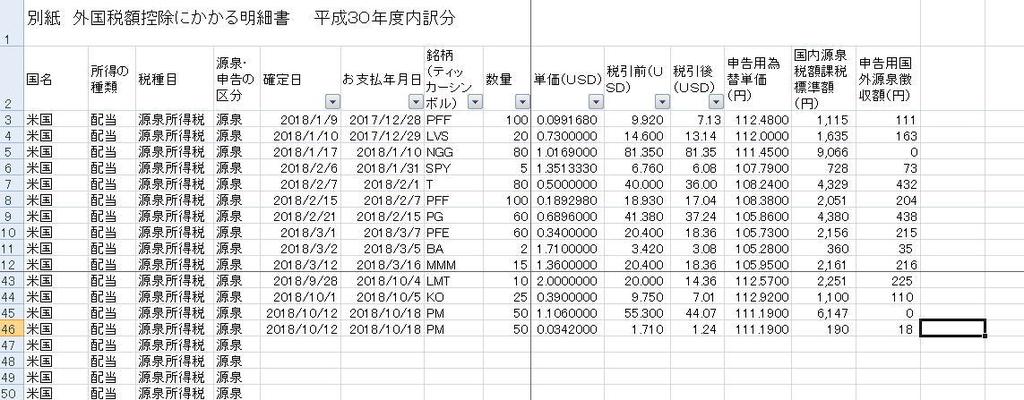 f:id:kumakosmisogura:20181201091053j:plain