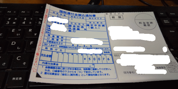 f:id:kumakosmisogura:20200307191702p:plain