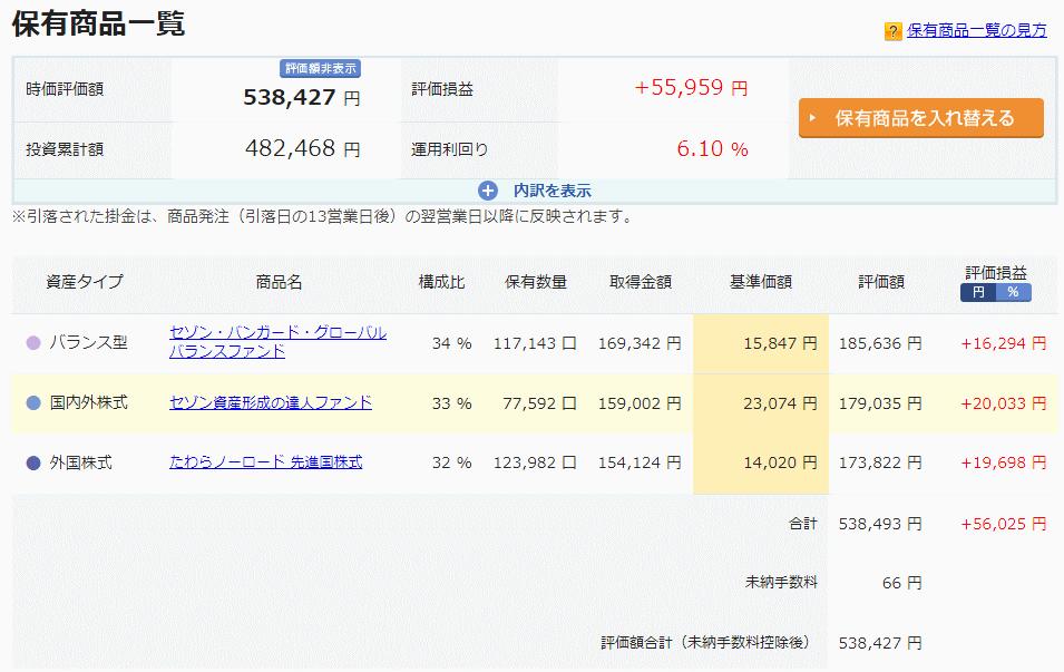 f:id:kumakosmisogura:20200809100838p:plain