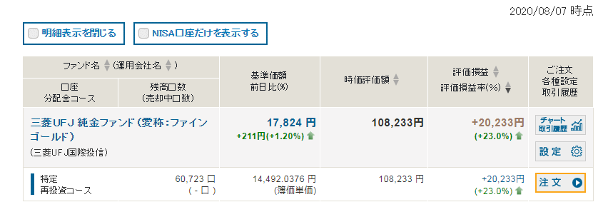 f:id:kumakosmisogura:20200809131028p:plain
