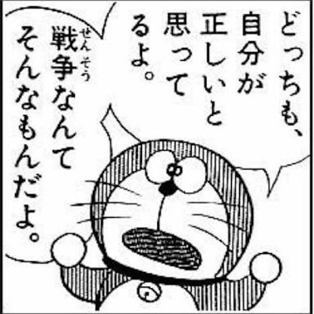f:id:kumakuma-le-leve-bass_2-29:20161031230228j:image