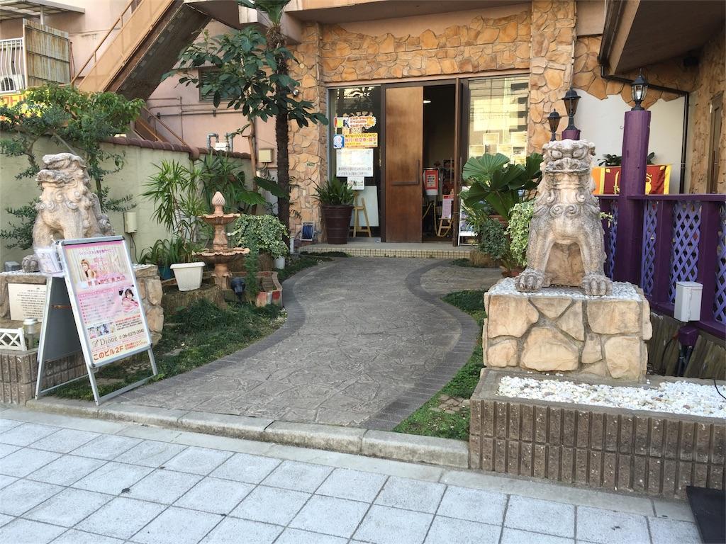 f:id:kumakuma-le-leve-bass_2-29:20161118182512j:image