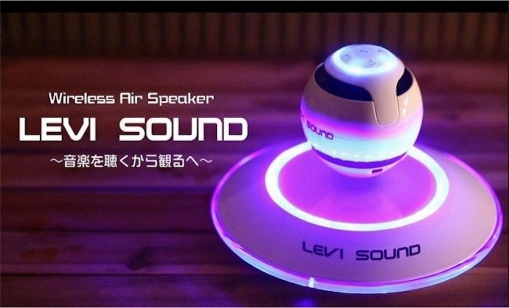 f:id:kumakuma-le-leve-bass_2-29:20170128162917j:image