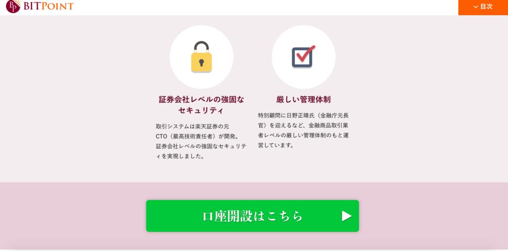 f:id:kumakuma06:20180309162847p:plain