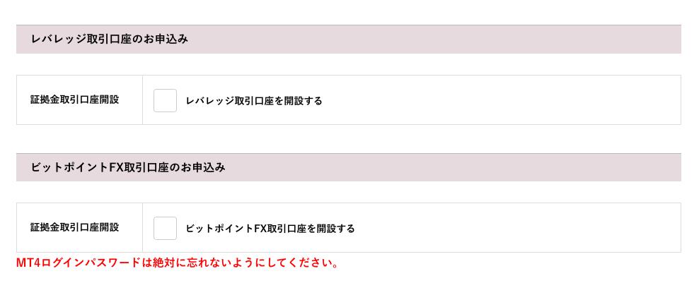 f:id:kumakuma06:20180309163218p:plain
