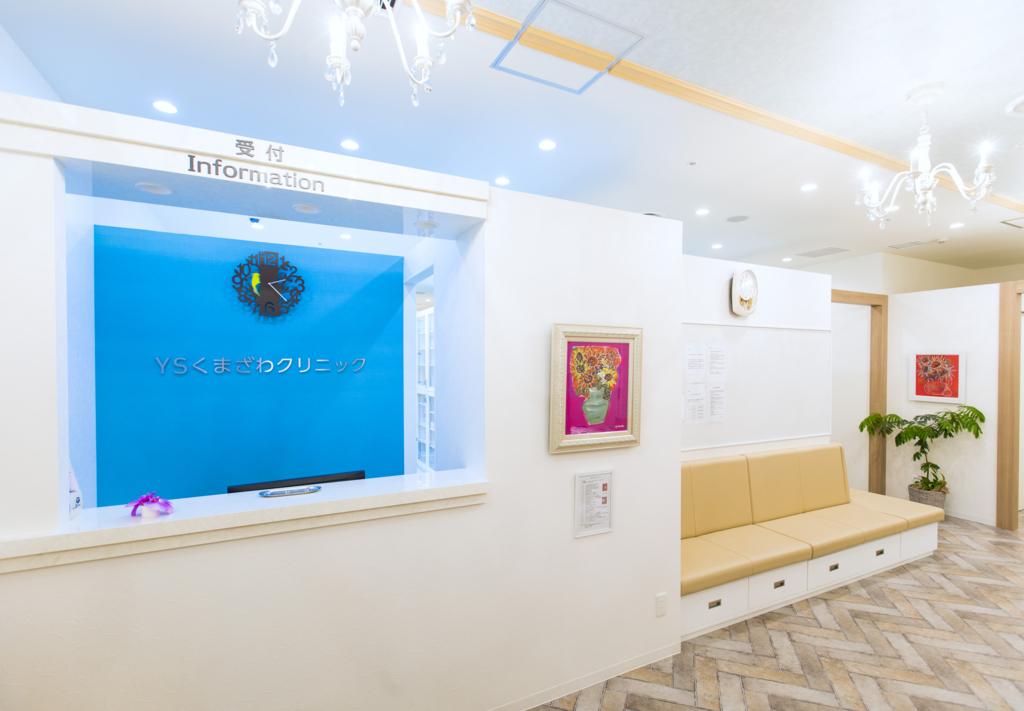 f:id:kumakuma1111:20180111145620j:plain