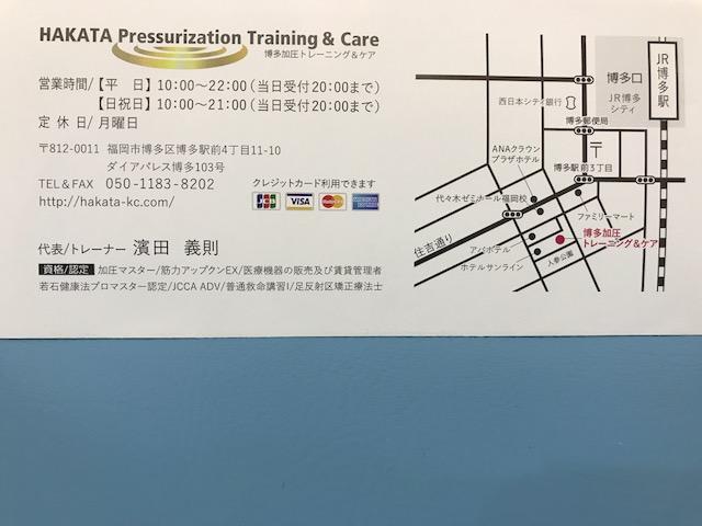 f:id:kumakuma1111:20180125192457j:plain