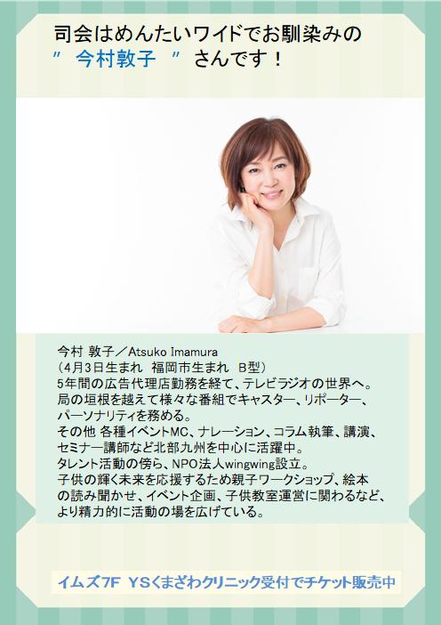 f:id:kumakuma1111:20180719094411p:plain
