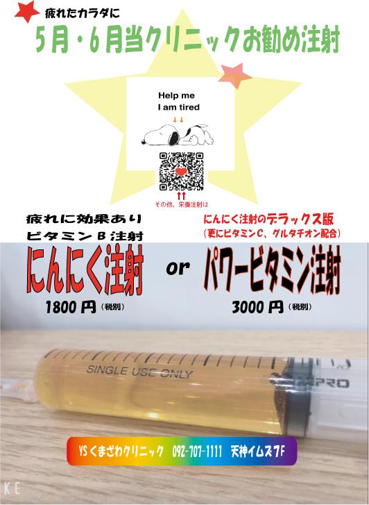 f:id:kumakuma1111:20190513090624j:plain