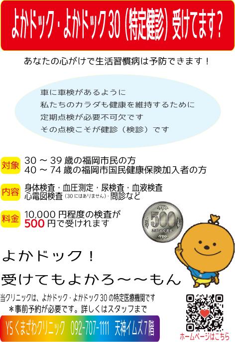 f:id:kumakuma1111:20190523195720p:plain