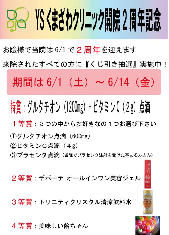 f:id:kumakuma1111:20190531122206j:plain