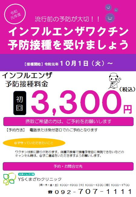 f:id:kumakuma1111:20190927113709p:plain
