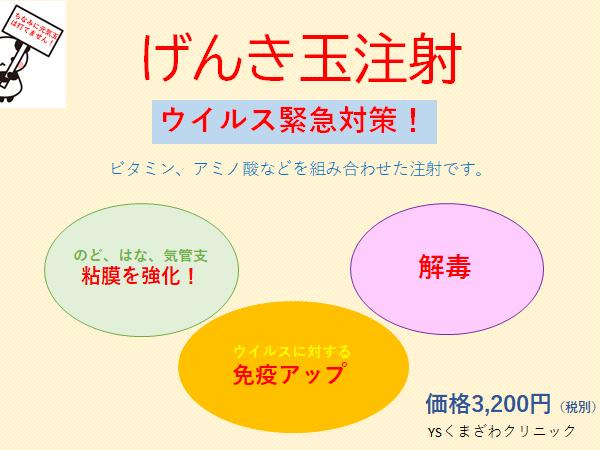 f:id:kumakuma1111:20200222150114p:plain