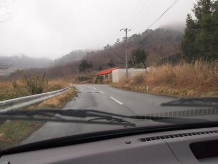 f:id:kumakuma1967:20110422123202j:image