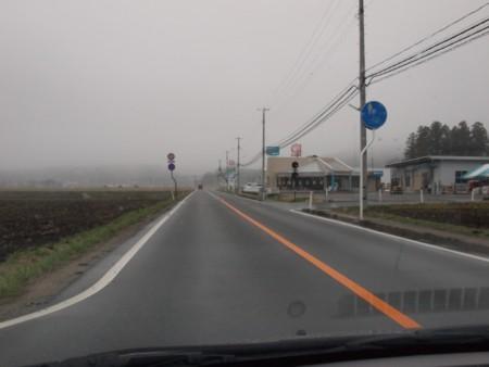 f:id:kumakuma1967:20110422125627j:image