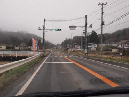 f:id:kumakuma1967:20110422130104j:image