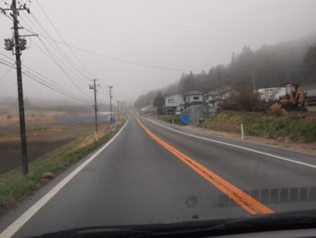 f:id:kumakuma1967:20110422130354j:image