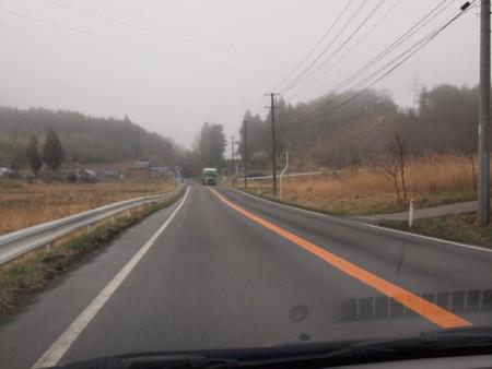 f:id:kumakuma1967:20110422130450j:image