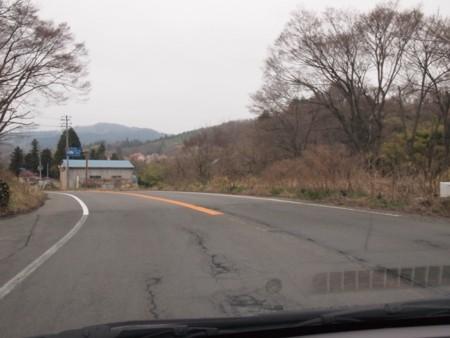f:id:kumakuma1967:20110422130823j:image