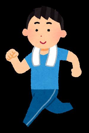 f:id:kumakuma30:20161120174141p:plain