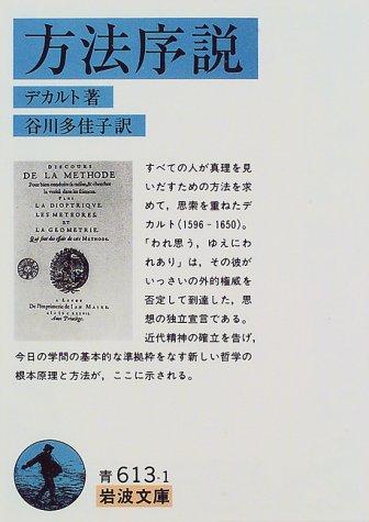 f:id:kumakuma30:20170708125111j:plain