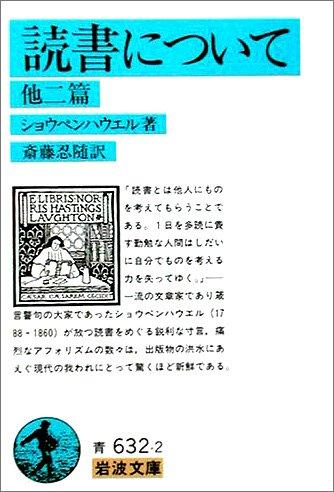 f:id:kumakuma30:20170708125757j:plain