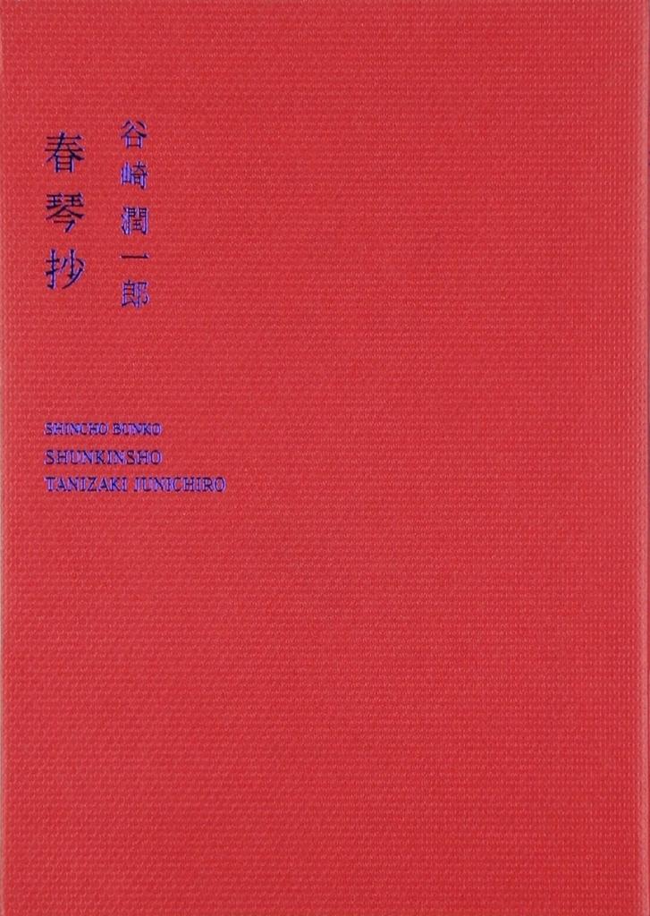f:id:kumakuma30:20170709012002j:plain