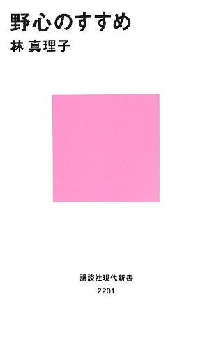 f:id:kumakuma30:20170709013815j:plain