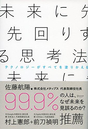 f:id:kumakuma30:20170709113855j:plain